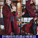 韓國時尚針織中長版大衣外套