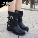 韓國三環扣工程靴