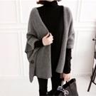 正韓羊毛混紡百搭針織外套