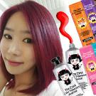 韓國MOETA 絢色惡魔染髮焗油安瓶