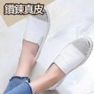 真皮水鑽休閒平底鞋