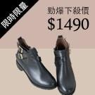 帥氣交叉環鞋釦全真皮機車靴