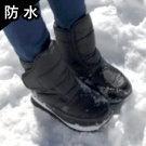 北海道冰爪雪地靴