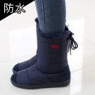 韓國超輕量長筒雪靴