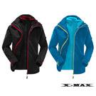 X1919系列兩件式男款保暖風雨衣