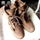 韓國麂皮精靈靴