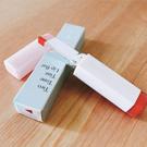 超放電晶潤雙色唇膏