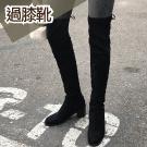 瘦腿神器平底過膝靴