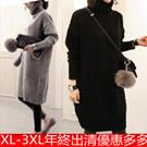 中大尺碼韓版高領針織毛衣打底裙