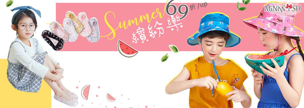 米妮希望屋★夏日新品限定79折