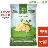 ◆ 鴨鴨形狀寶寶牙餅◆ 嚴選非基改有機玉米及穀粉原料製成◆ 9個月以上寶寶適用