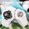 樹脂錶帶、錶殼 / 防震(耐衝擊構造) / 礦石玻璃鏡面