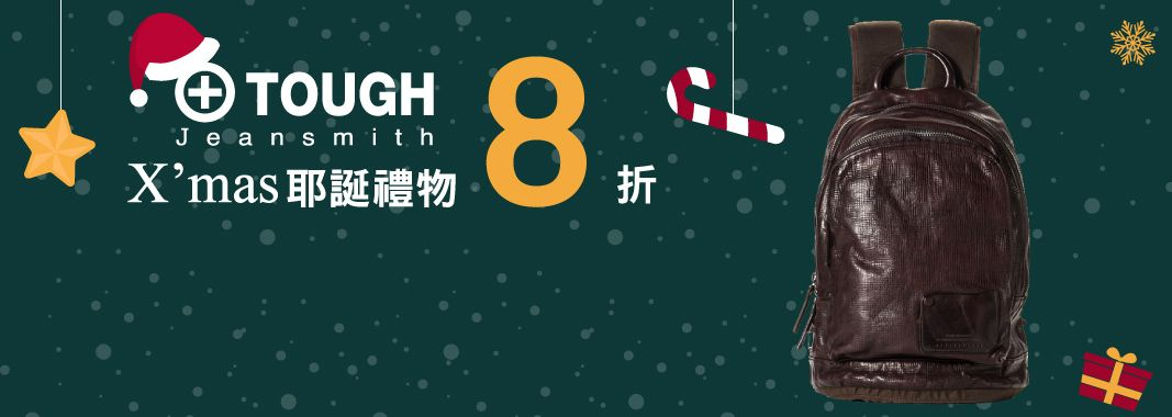 TOUGHJeansmith聖誕禮8折