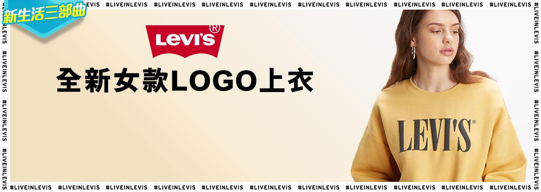 Levi's 女款LOGO上衣