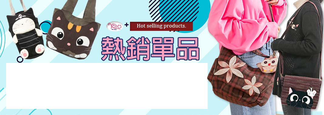 Kiro貓拼布包 熱銷單品