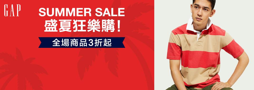 Gap官方旗艦店 全場商品3折起