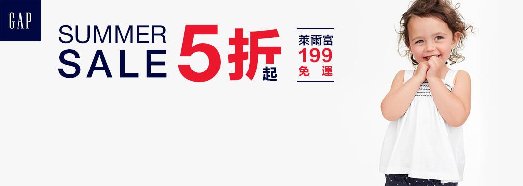 Gap★限時全館65折up