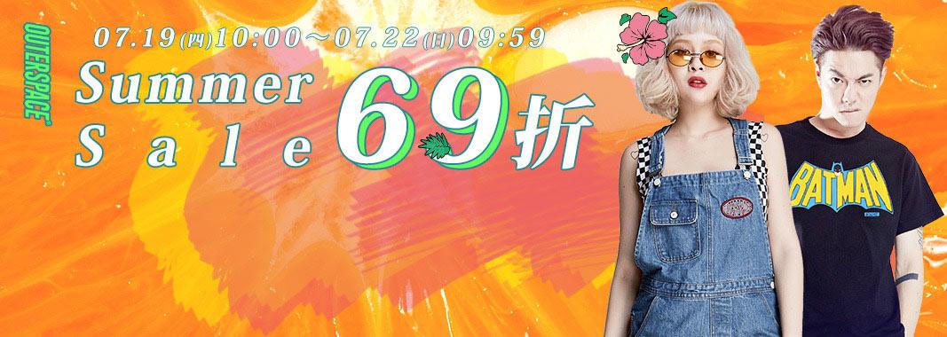 Summer Sale 69折