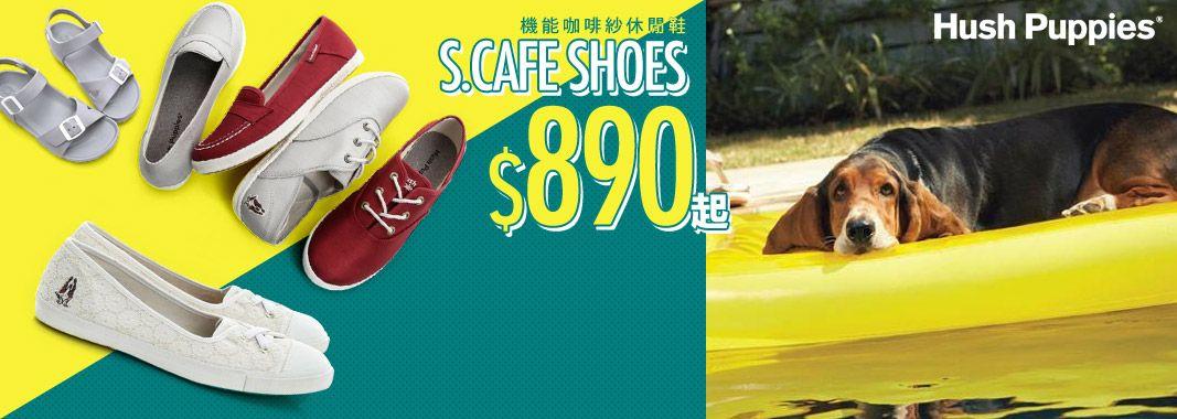 休閒鞋890元起