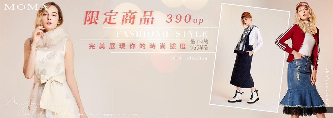 MOMA限定商品390起