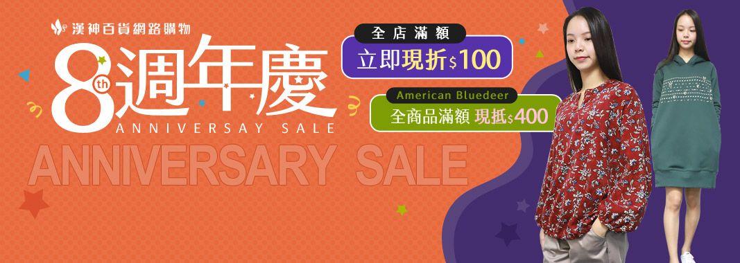 SHOWCASE 魅力商品均一價1399