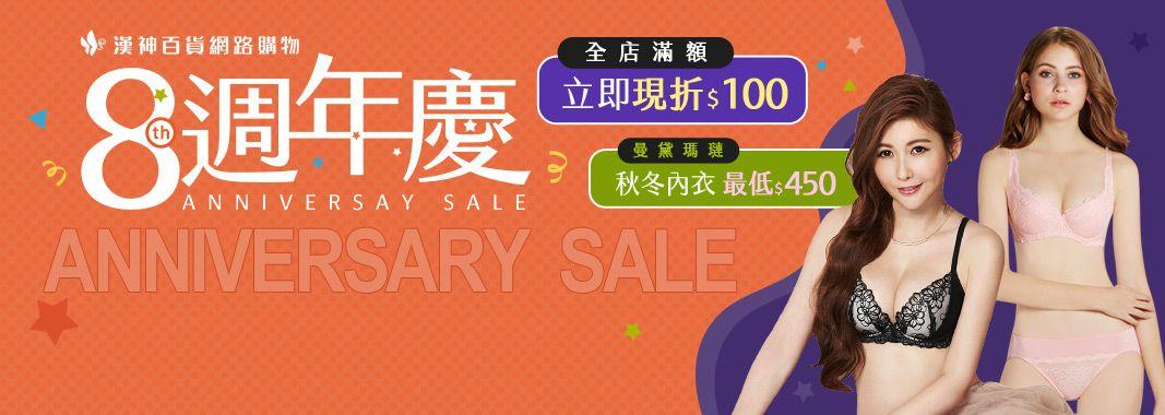 3000元折300