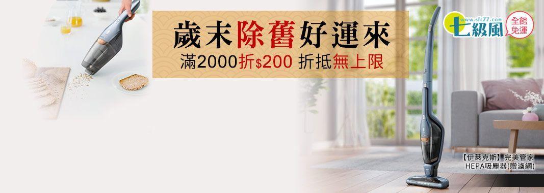 2000,200