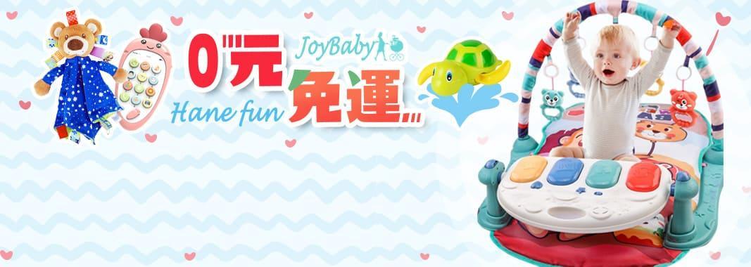 JoyBaby