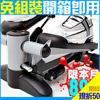 單鍵切換數據顯示器免調整最大運動角度防滑踏板(橡膠緩衝墊)