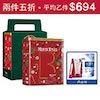 木寡醣 乳酸菌(高纖配方) 30入/袋 + 紅膠原青春凍10入/盒