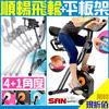 10階段磁控阻力(雙向飛輪) 雙輪軸順暢傳動(靜音皮帶) 矽凝膠超大座椅 折疊式收納結構(不佔空間)