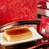 焦糖烤布丁.紅豆烤布丁.抹茶.水蜜桃.鮮奶.芝麻寡糖,多種口味,滿足您的味蕾(無法挑選口味)