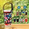 ●取代塑膠袋的好選擇,可重複使用●卡扣提帶設計,可提、可掛、可扣●防燙隔熱,裝熱咖啡不怕燙手