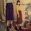 長裙 兩穿直坑條蕾絲拼接針織長裙 紮實感