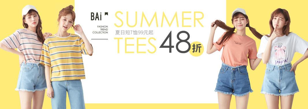 夏日短T 48折