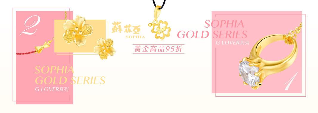 黃金商品95折
