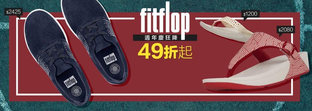 帆布鞋面及可調式金屬扣環 特價2080元