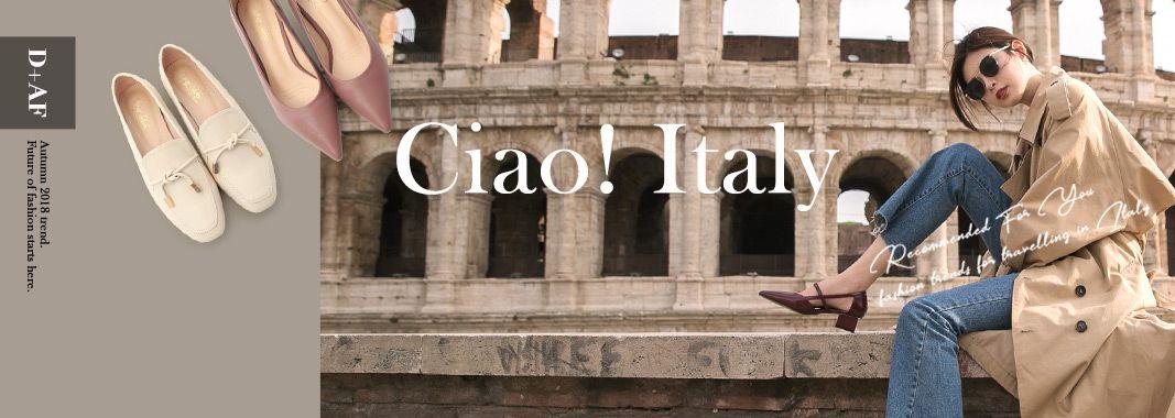 D+AF Italy義大利拍攝特輯