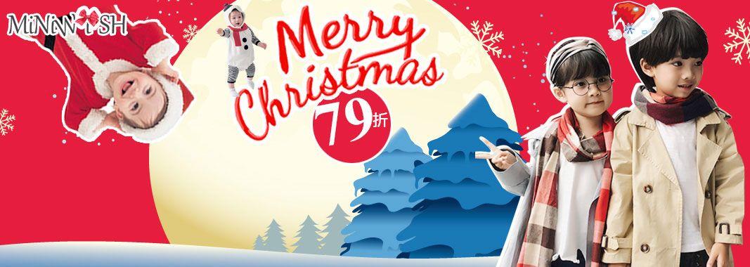 聖誕79折特賣