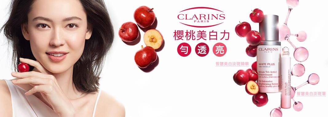 櫻桃美白力 肌膚勻、透、亮