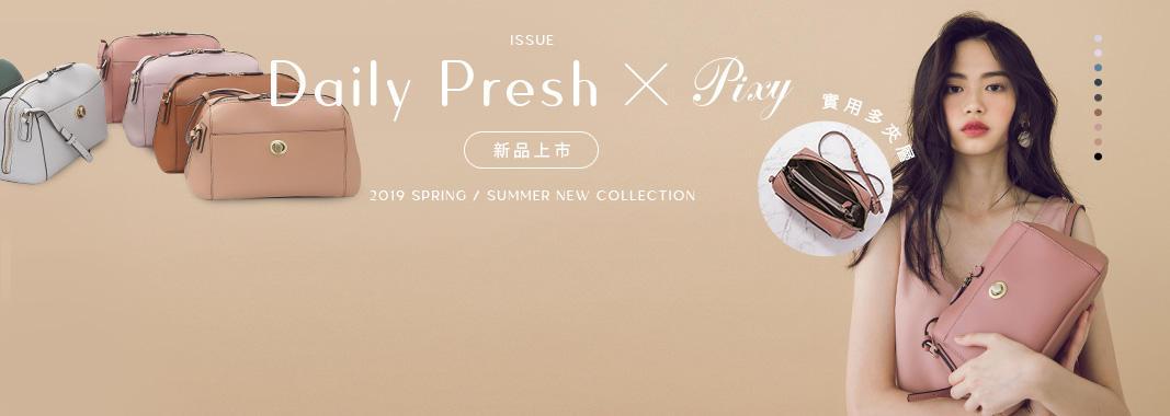Pixy 新品上市