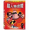 The Incredibles 海底總動員 皮克斯動畫短片「跳跳羊」
