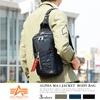日本都會潮流品牌,9個收納袋,雙主袋設計腳踏車斜背包,休閒側背包,B5大小超輕量,專屬品牌紅色吊飾