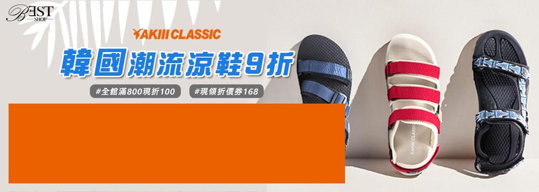 韓國潮鞋9折再折168