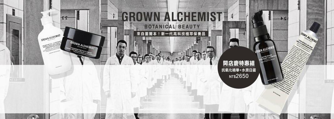 GROWN-ALCHAMIST