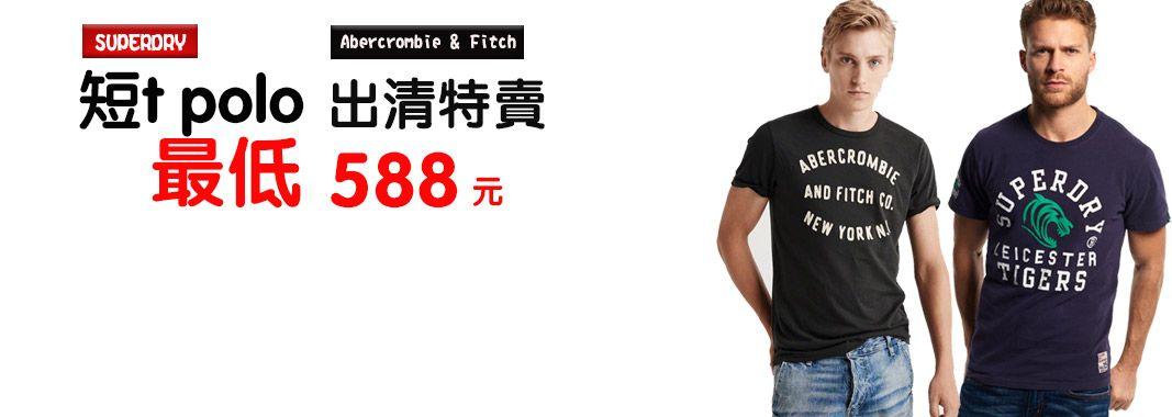 hco490元