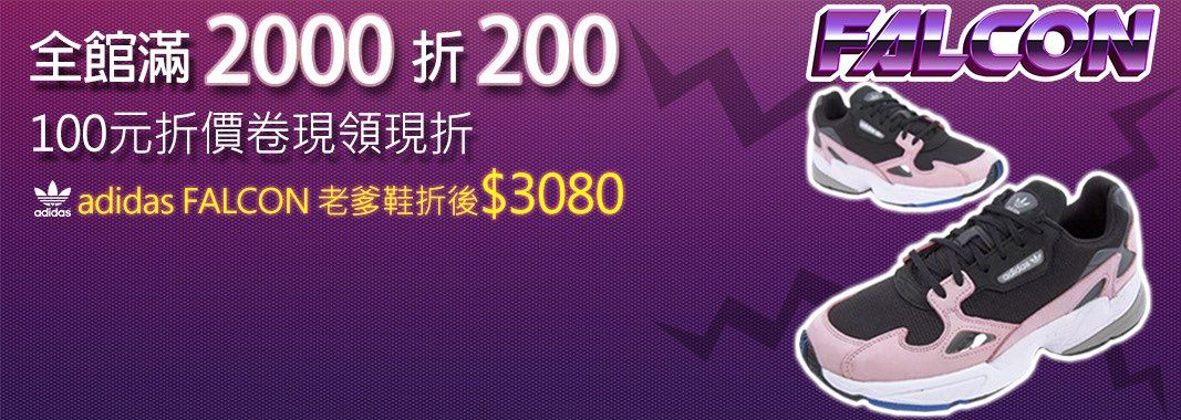 Classick$100折價卷
