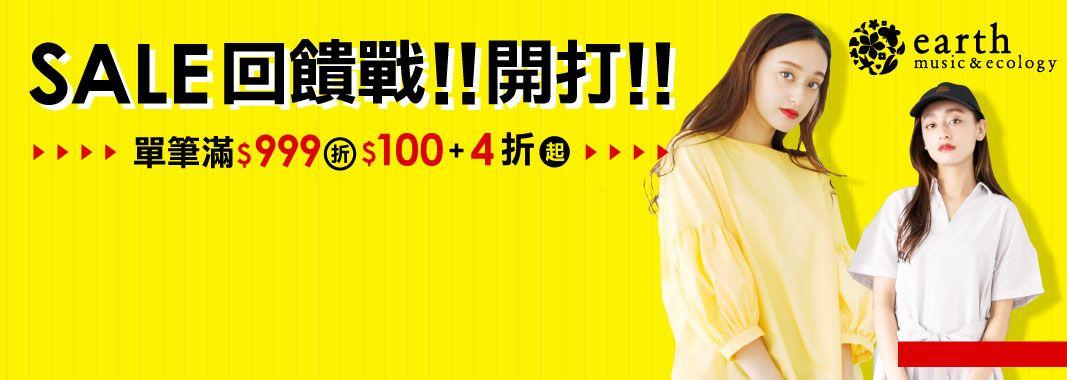 999折100