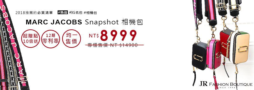JR名牌精品相機包8999