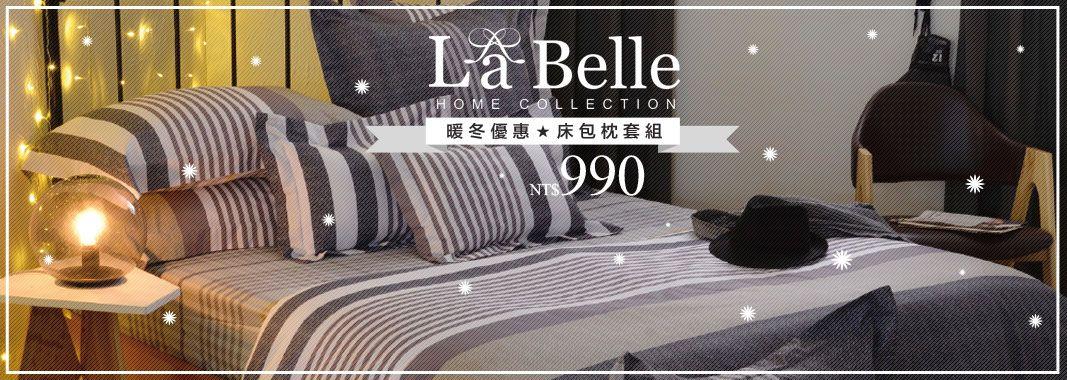 ★暖冬優惠★床包枕套組均一價990